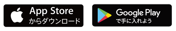 バンドルカードアプリのダウンロード