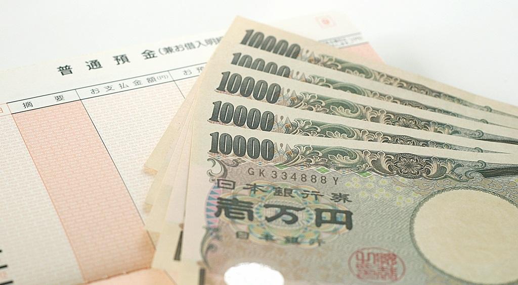 東京都で今すぐ現金化して使えるお金を作る裏技とは?